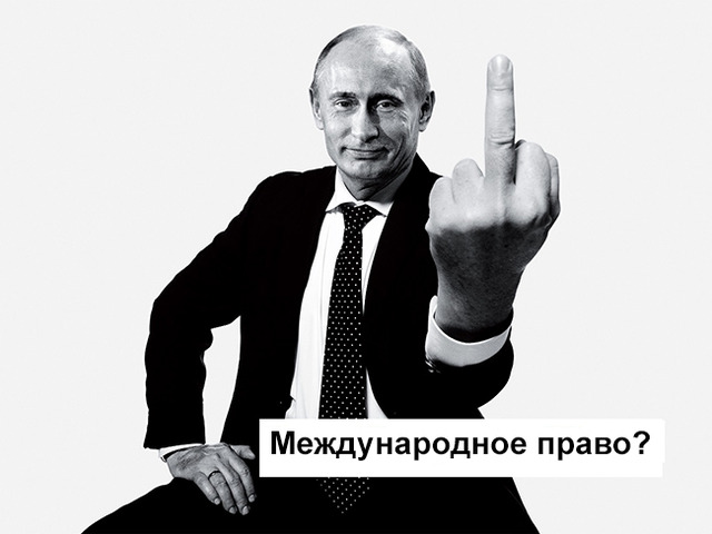 Image result for фото путин над всеми